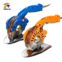 Industrial Electric Scissors Cutting Cloth Machine Silent Servo Direct Drive Electric Round Knife Cutting Machine