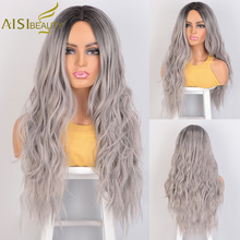 AISI BEAUTY Long Wavy Synthetic Wigs Grey Blonde Red Black Women Wigs for African American Middle Part Cosplay Wigs