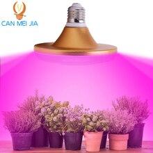 フルスペクトルはライトphytolampため植物はライトE27 110v 220vの成長のランプ電球テントの花種子フィトランプ