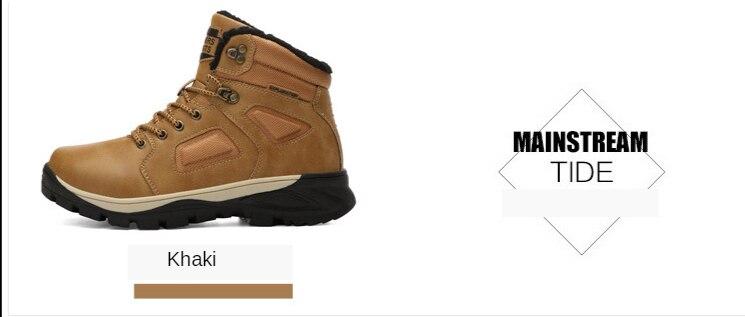 加绒登山鞋
