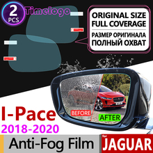 For Jaguar I-PACE 2018 2019 2020 Full Cover Anti Fog Film Rearview Mirror Rainproof Foils Clear Films Accessories IPACE I PACE