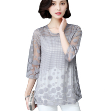 VZFF Womens Blouse Shirt Spring Summer Fashion Elegant Lace Sexy Tops and Blouses Plus Size New Loose  3/4 Sleeve Women