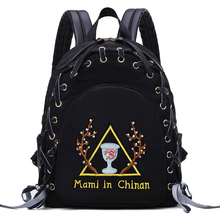 Waterproof Backpack Women Leisure Backpack Women Travel Fameous Embroidered Bag Oxford Cloth Backpack Bow Small Bag With Ribbon embroidered detail backpack with bear charm 4pcs