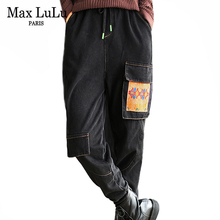 Oversized Trousers Max-Lulu Gothic Casual Jeans Denim Pants Printed Vintage Designer