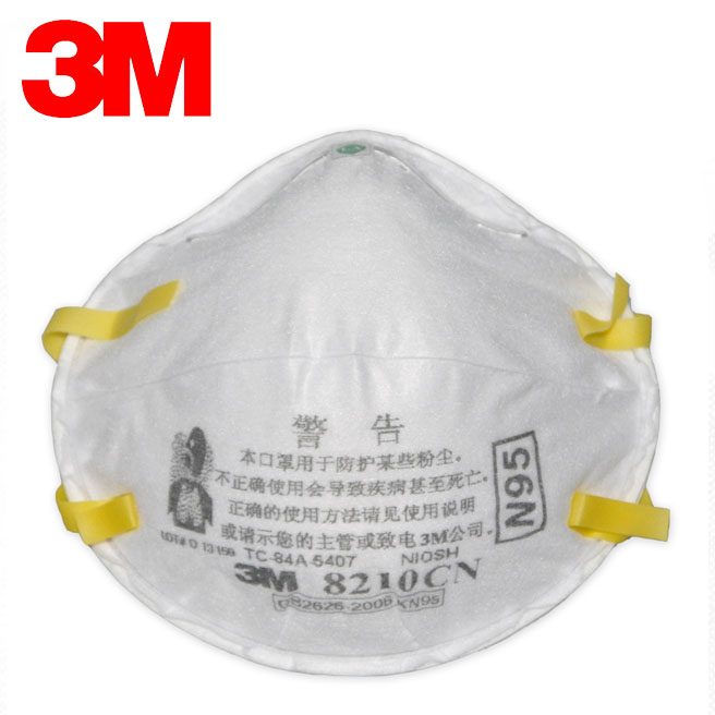 Brand 3M 8210  Safety Protective Mask  Dust Masks Anti-particles Anti-pm2.5  Anti Virus Mask PM2.5