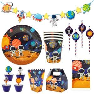 Astronaut Solar Space Theme Birthday Party Supplies Disposable Tablecloth Tableware Deco Candy Cake Box Balloon