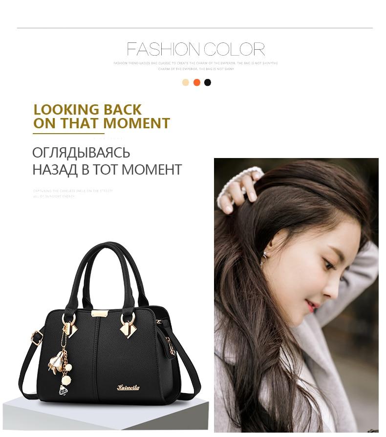 Designer Brand Bags Ladies Leather Tote Bag 2020 Luxury Ladies Handbag Wallet Fashion Shoulder Bag 3