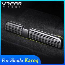 Vtear-accesorios para Skoda Karoq, cubierta de protección de salida de aire interior, parte inferior del asiento del coche, a prueba de polvo, piezas interiores antibloqueo