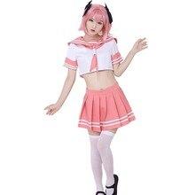 Аниме Fate Astolfo Косплей Костюм JK школьная форма матросское платье Outfi Женская необычная одежда Аниме костюм на Хэллоуин