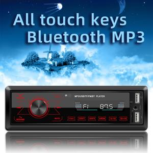Car Multimedia Player Bluetooth Stereo Auto Radio Touch Screen MP3 Music Player With Colorful Light For Car Input Receiver