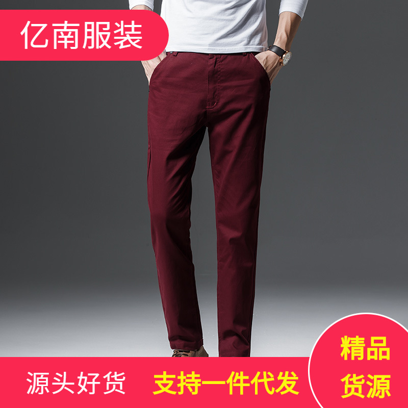 MEN'S WEAR 2019 New Style Youth Men's Trousers Men Slim Fit MEN'S Trousers Korean-style Straight-Cut Pants Casual Pants K105
