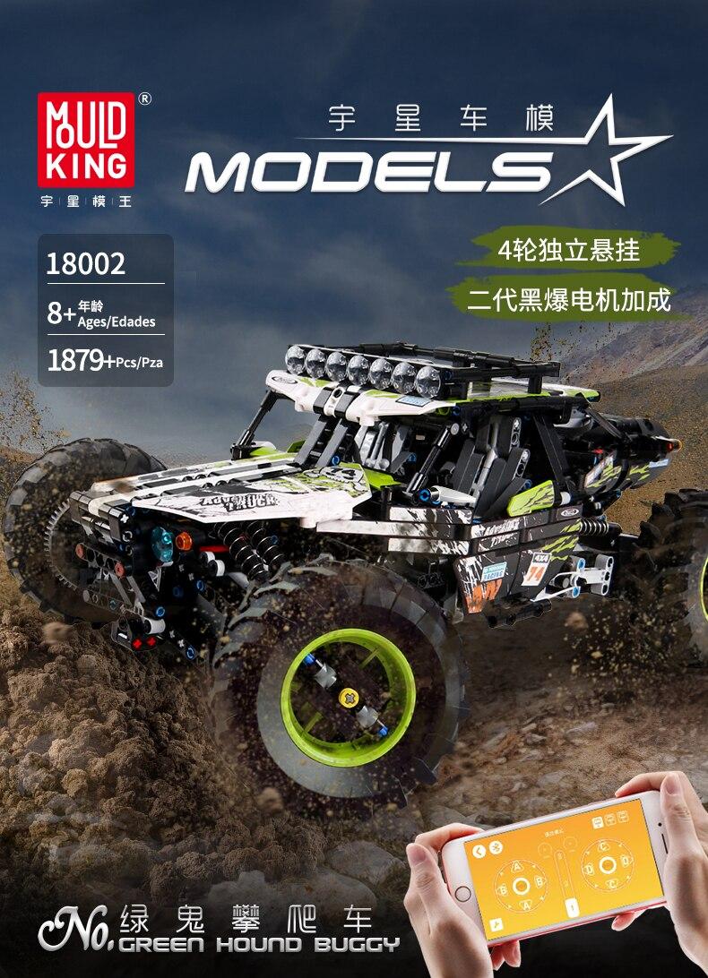 MOULD KING Compatible 18002 Moc Technic Buggy Remote Control Terrain Off-Road Building Block(1890PCS) 1