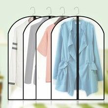 Прозрачный пылесборник для одежды водонепроницаемый бытовой