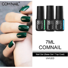 Comnail UV LED Nail Gel Polish 104 Colors for Choose Long La