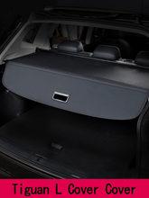 Для багажника volkswagen tiguan l предназначенная для фотографий