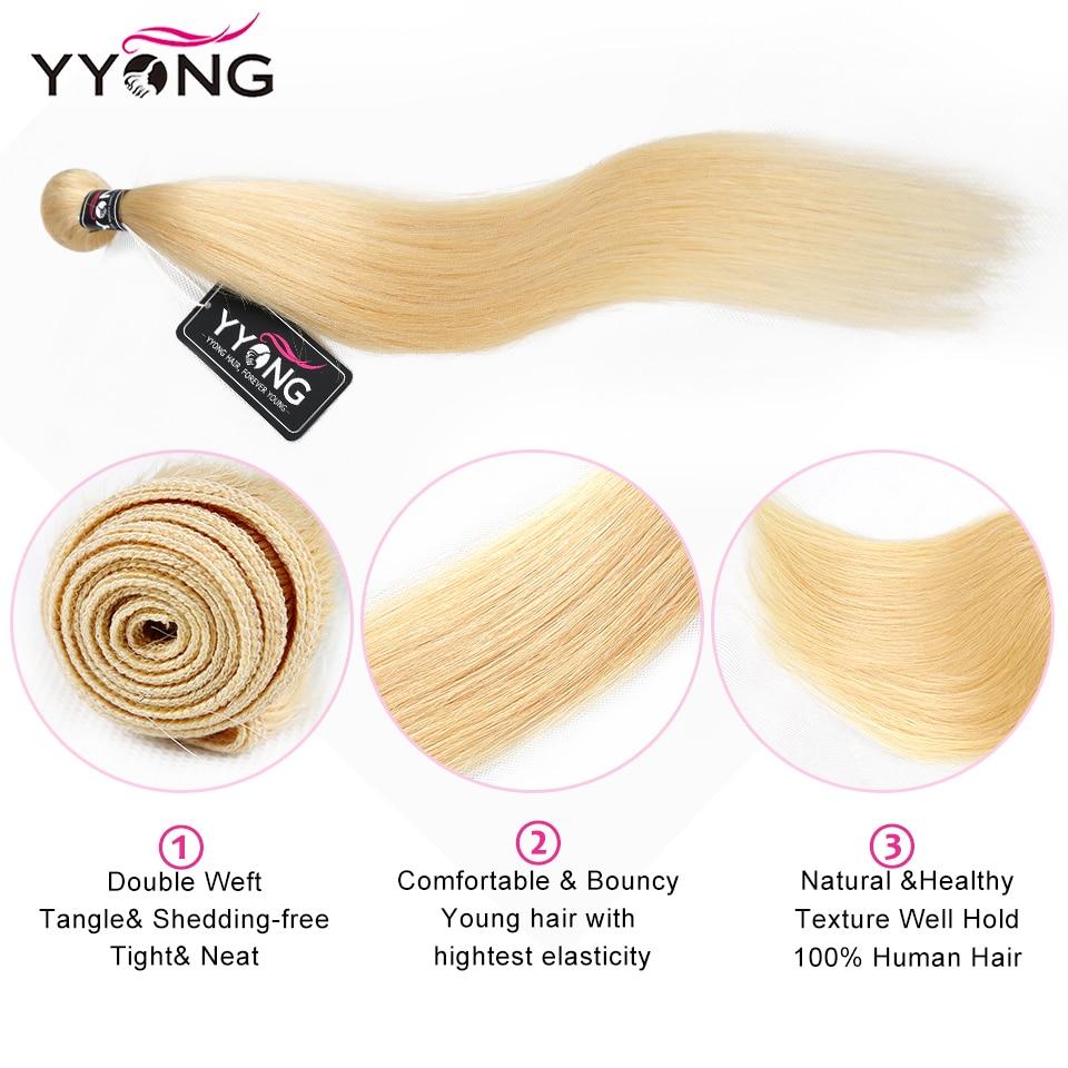 Yyong 50g/Piece 613 Blond Hair Bundles 100%  s Honey Blond  Straight 5 Or 6 Bundles  Hair  4