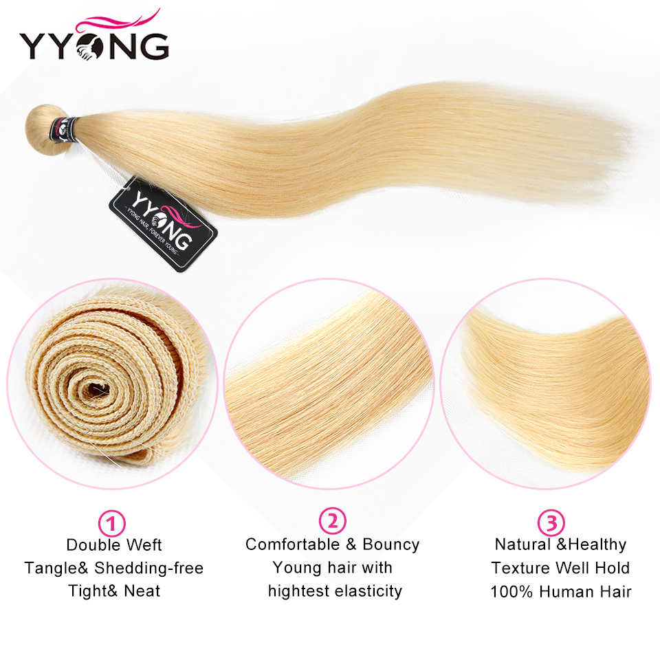 Yyong 50 г/шт. 613 светлые волосы, пряди, 100% человеческие волосы, медовый блонд, бразильские Прямые пряди, наращивание волос Remy 5 или 6