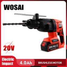 WOSAI 20 в электрическая Ударная дрель роторный молоток бесщеточный мотор Аккумуляторный молоток электрическая дрель Электрический выбор для переключателя свободно