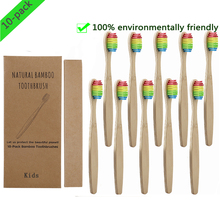 10pcs Soft Bristles Children Bamboo Toothbrushes Eco Friendly Oral Care Travel Tooth Brush 10pcs soft bristle children bamboo toothbrushes ecofriendly oral care travel toothbrush rainbow color kid's bamboo toothbrushes