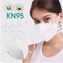10pcs KN95 Masks Non-woven Anti Dust Mouth Face Cover Safety Protective Earloops Face Mouth mask n95 mask Dustproof Mouth Maska
