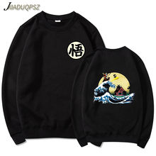 Off wit hoodies Print cartoon Schildpad Goku dragon ball hoodie poleron hombre Streetwear sudadera dragon ball hoodie sweatshirt(China)
