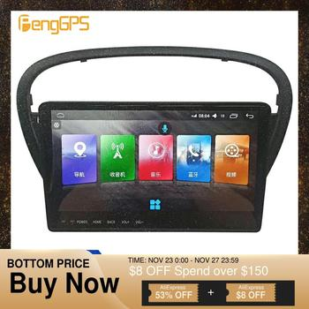 2 Din Stereo DVD Player Android 9.0 Autoradio for Peugeot 607 2002-2008 GPS Navigation 4G+32G Octa Core 9 Inch IPS 4K Headunit image