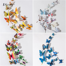 DICOR 12pcs DIY Simulation Star 3D Butterfly Art Wall Sticker Home Decor Living Room Bedroom Kids Rooms Girls Decals Party Gifts(China)