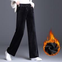 Trouser For Women High Waist Causal Loose Wide Leg