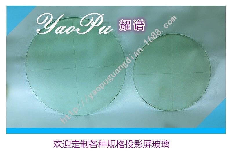 Banco ótico Projeção Linha Cruz De Vidro Plataforma De Carregamento De Vidro Janela De Vidro Óptico 312 MILÍMETROS de Diâmetro