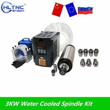 المياه المبردة المغزل عدة 3KW نك طحن المغزل المحرك + 3KW VFD + 100 مللي متر المشبك مضخة مياه/الأنابيب + 13 قطعة ER20 ل نك راوتر