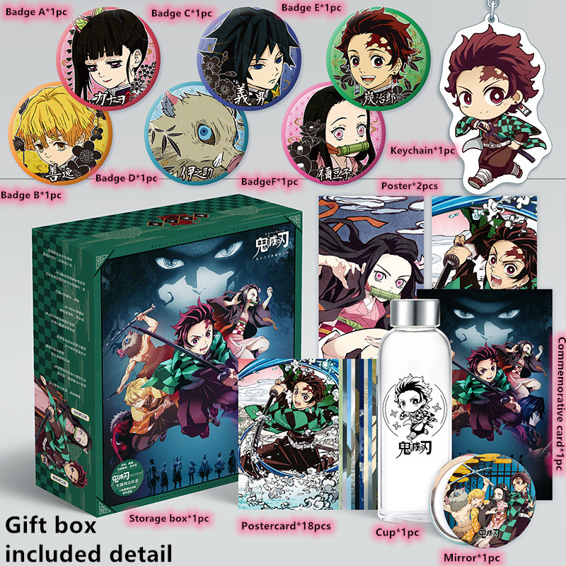 Anime Demon Slayer Kimetsu No Yaiba Poster Toy Gift BOX Tanjirou Nezuko Zenitsu Inosuke Badge Pin Postcard Water Cup Keychain