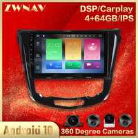 Radio Multimedia con GPS para coche, radio con reproductor DVD, DSP, Android 10, navegador, estéreo, para Nissan x-trail Qashqai 2003-2012