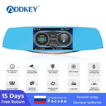 ADDKEY car dvr Radar Detector Mirror Dash Cam DVR video recorder with antiradar GPS Speedcam detection for Russia Rear camera