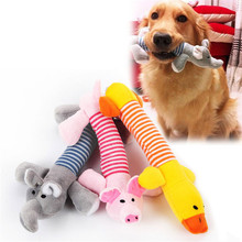 Pet Dog Plush Toys Stuffed Striped Squeaky Sound Elephant/Duck/Pig Puppy Squeak Chew Toy LFD