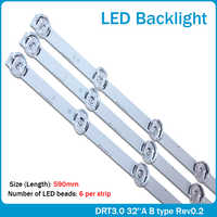 "for LG innotek DRT 3.0 32 ""_A 6916 l - 1974 - a/B 1975 a lv320DUE 32 inch headlight bead test a set of three good q 1 set=9PCS"