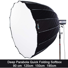 Selens Parabolic Softbox with Bowens Mount Hexadecagon Deep Parabola Quick Folding Softbox for Photo Studio Lighting Flash Light godox 35cm 160cm strip beehive honeycomb grid softbox with for bowens mount studio strobe flash light photography lighting