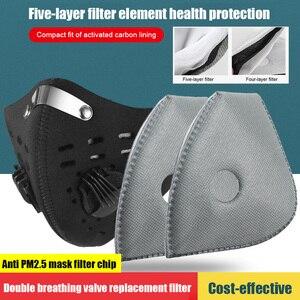 Image 1 - 10 قطعة/المجموعة 5 طبقات الهواء التلوث الغبار مكافحة PM2.5 استبدال الوجه الفم أقنعة تصفية مع المنشط الكربون للرجال النساء