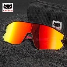 Велосипедные поляризационные/фотохромные спортивные очки cateye
