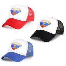 Russian Style Flags Double Eagle Black Cap Summer Sun ProtectionUnisex Baseball CapCottonHigh Quality for Adult Women Men Boy