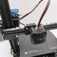 Funssor 1Set Creality Ender-3 V2 3D Printer X As MGN9H Lineaire Rail Upgrade Kit Voor Creality Ender 3 V2 3D Printer Lineaire Mod