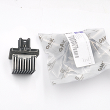 Для двигателя нагнетателя отопителя резистор 7802A006 RU-691 для Mitsubishi Airtrek/OUTLANDER DELICA D: 5 LANCER EVOLUTION Galant Fortis
