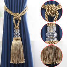 BEL AVENIR 2PCS Tassels Curtain Tieback Plastic Ball Straps Accessory Holder Curtain Accessories Buckle Rope Home Decoration