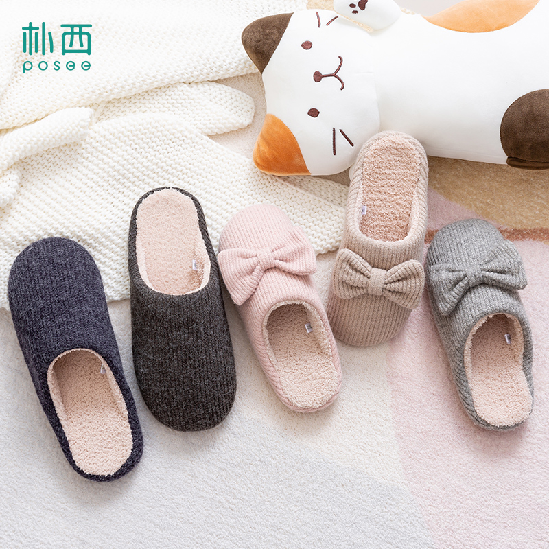 POSEE slippers house for women winter warm non-slip shoes indoor home female  09012