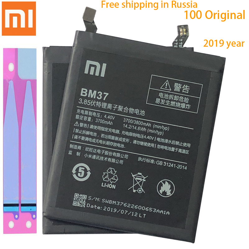 Original Replacement <font><b>Battery</b></font> For Xiaomi <font><b>Mi</b></font> <font><b>5S</b></font> plus 5Splus BM37 Genuine Phone <font><b>Battery</b></font> 3700mAh image