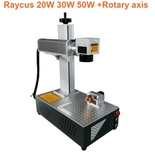 High precise 20W 30W  laser marking machine for printing circuit board mobile phone shell fiber laser engraver diy laser engrave blue laser head engraving module wood marking diode with heat dissipation fan glasses circuit board for engraver mayitr
