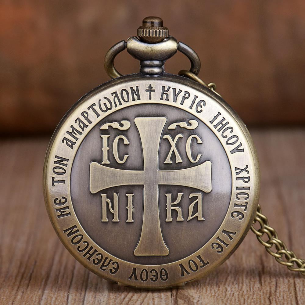 Men Quartz Pocket Watch Antique Christian Cross Bronze Pendant Pocket Necklace Pocket Watches With FOB Chain For Mens Gifts Dropshipping
