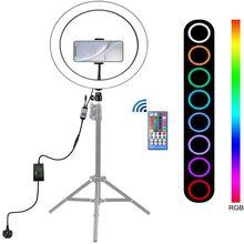 مصباح حلقي RGB LED مع تطبيق بلوتوث ، 12 بوصة ، جهاز تحكم عن بعد ، قوس قزح قابل للتعديل ، مع حامل هاتف ، للمكياج ، فيديو يوتيوب