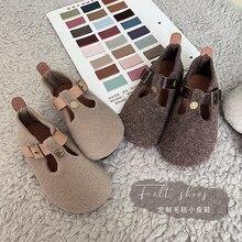 Сезон весна-осень; коллекция года; Корейская кожаная обувь для девочек; обувь из ворса; детская обувь; нескользящая обувь на мягкой подошве