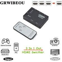 Grwibeou 3 In 1 OUT Switcher 3 พอร์ตฮับ Auto SWITCH 3X1 HDMI Splitter 1080 P HD 1.4 พร้อมรีโมทคอนโทรลสำหรับ HDTV XBOX360 PS3