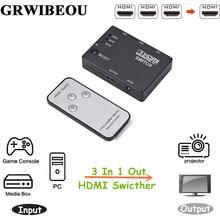 Grwibeou 3 Trong 1 Ra Switcher 3 Cổng Hub Hộp Tự Động Chuyển Đổi 3X1 Bộ Chia Tín Hiệu HDMI 1080 P HD 1.4 Có Điều Khiển Từ Xa Dành Cho HDTV XBOX360 PS3